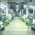 Türk Tekstil Sektörü